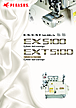 EX(T)5100 series catalog